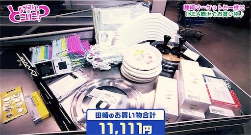 f:id:asako415:20170320172357j:image