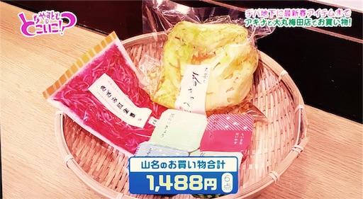 f:id:asako415:20170320234309j:image