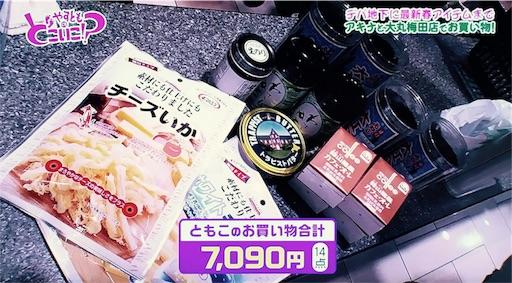 f:id:asako415:20170321214623j:image