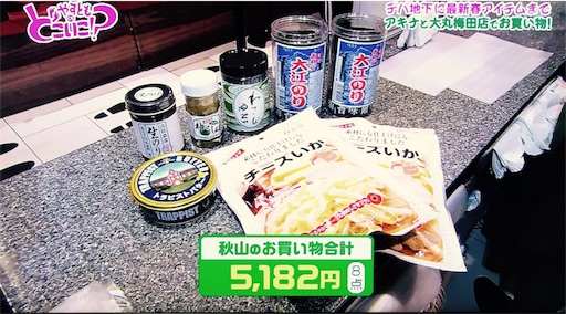 f:id:asako415:20170321214631j:image