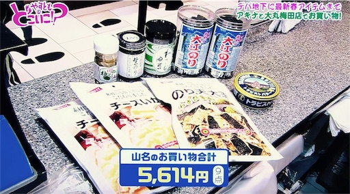 f:id:asako415:20170321214652j:image