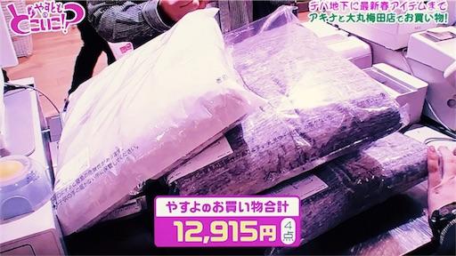 f:id:asako415:20170321221738j:image