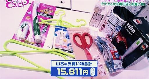 f:id:asako415:20170321222839j:image