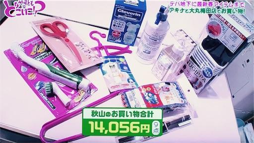 f:id:asako415:20170321222847j:image