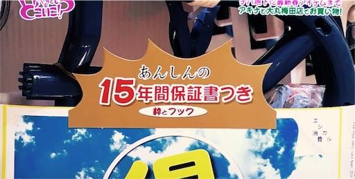 f:id:asako415:20170321222903j:image