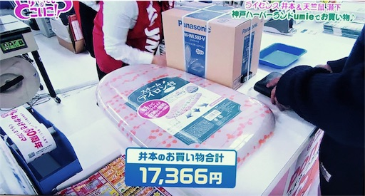 f:id:asako415:20170402225839j:image