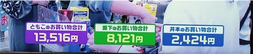 f:id:asako415:20170403223019j:image