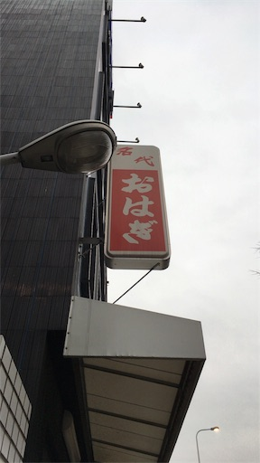 f:id:asako415:20170410221038j:image