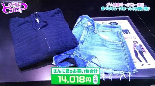 f:id:asako415:20170411221927j:image