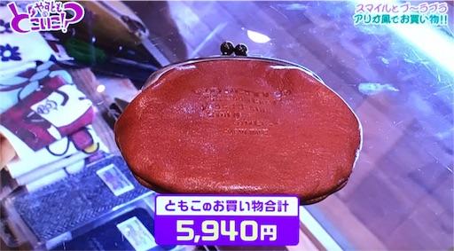 f:id:asako415:20170417234359j:image