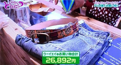 f:id:asako415:20170417234403j:image