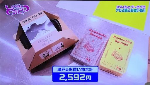 f:id:asako415:20170417234525j:image