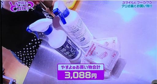 f:id:asako415:20170417234531j:image