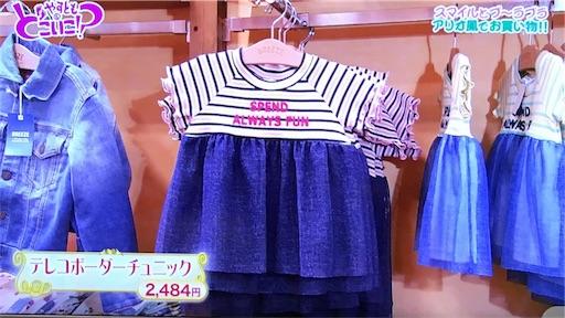 f:id:asako415:20170420071409j:image