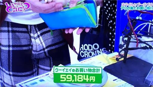 f:id:asako415:20170420071450j:image