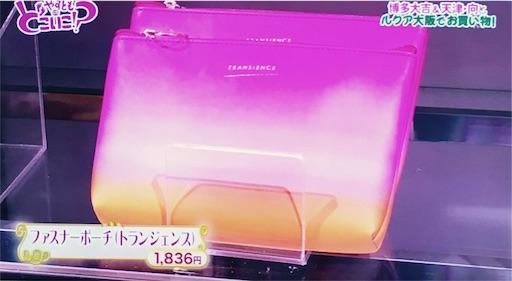 f:id:asako415:20170505202931j:image