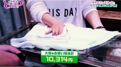 f:id:asako415:20170505203017j:image