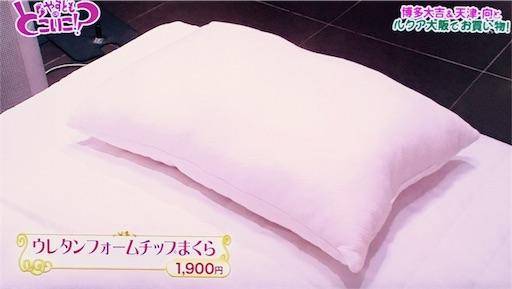 f:id:asako415:20170506163623j:image