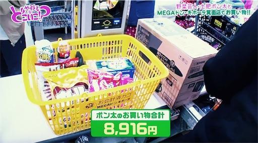 f:id:asako415:20170511001504j:image
