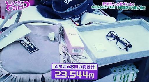 f:id:asako415:20170512000702j:image