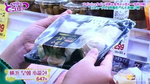 f:id:asako415:20170513182403j:image