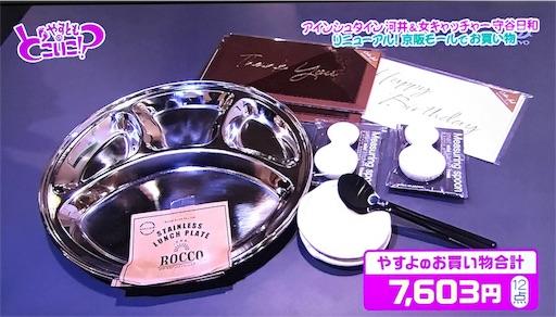 f:id:asako415:20170513182459j:image