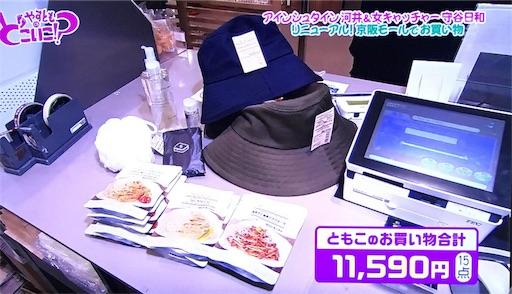 f:id:asako415:20170513182717j:image