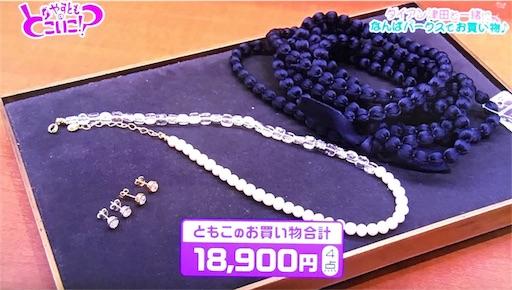 f:id:asako415:20170524222430j:image