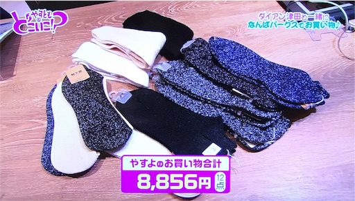 f:id:asako415:20170524222809j:image