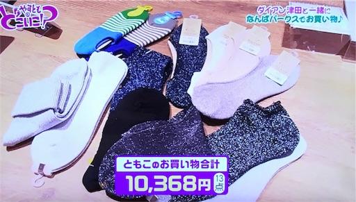 f:id:asako415:20170524222821j:image