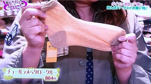 f:id:asako415:20170524223044j:image