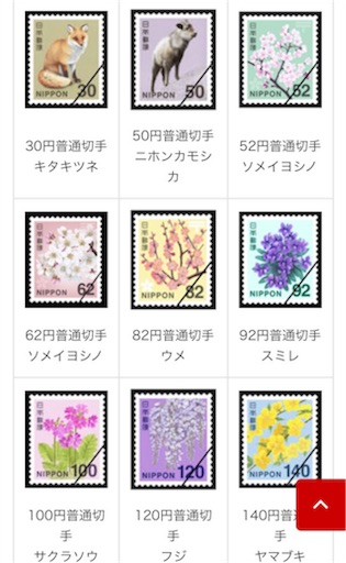 f:id:asako415:20170525232021j:image