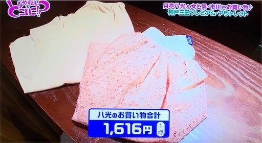 f:id:asako415:20170530000140j:image