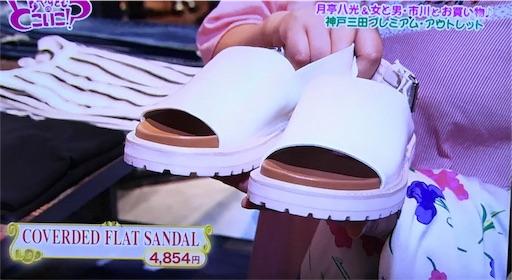 f:id:asako415:20170530000220j:image