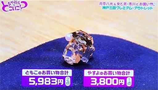 f:id:asako415:20170601231144j:image