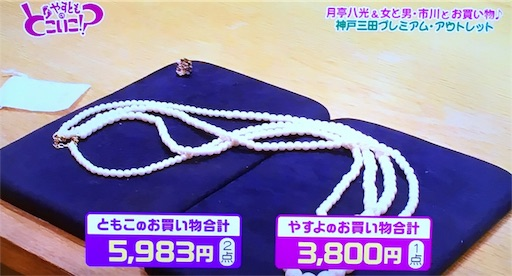 f:id:asako415:20170601231152j:image
