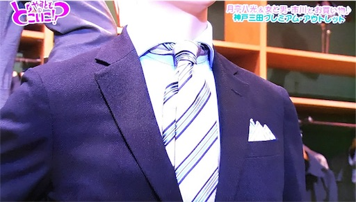 f:id:asako415:20170601231428j:image