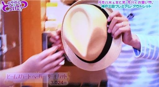 f:id:asako415:20170601231458j:image