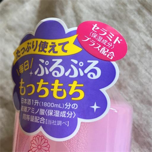 f:id:asako415:20170605220308j:image