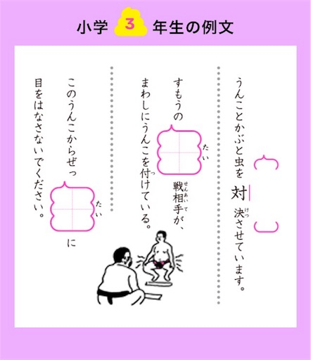 f:id:asako415:20170607205010j:image