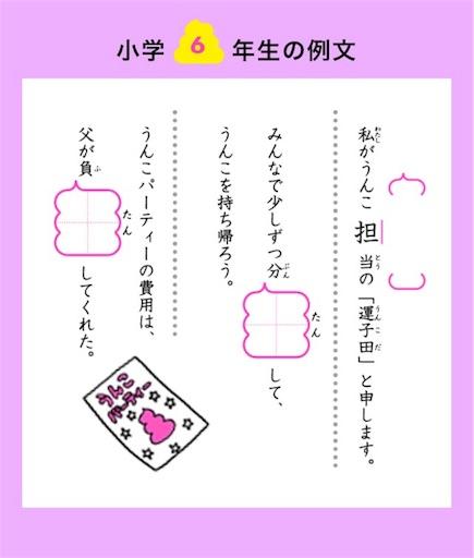 f:id:asako415:20170607205025j:image