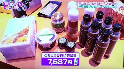 f:id:asako415:20170607222308j:image