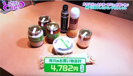 f:id:asako415:20170607222319j:image