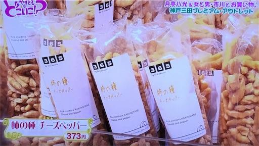 f:id:asako415:20170607222451j:image