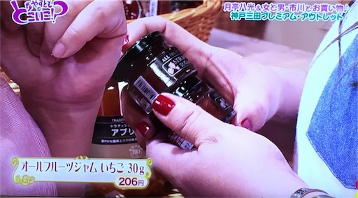 f:id:asako415:20170607222530j:image
