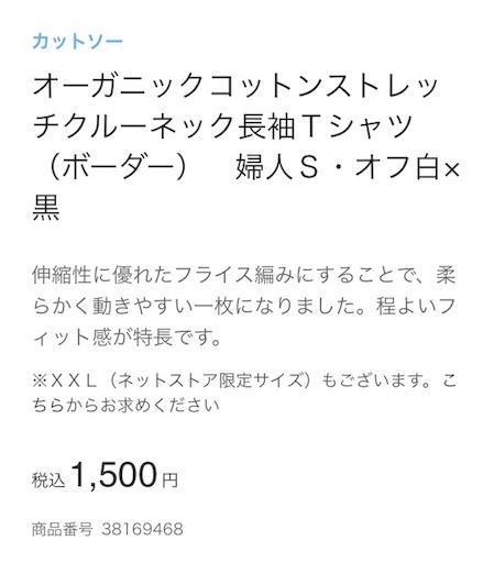 f:id:asako415:20170610214831j:image
