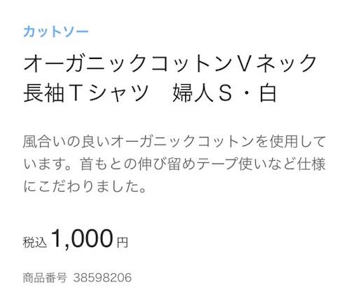 f:id:asako415:20170610214849j:image