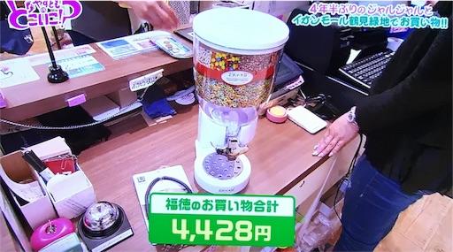 f:id:asako415:20170613222436j:image