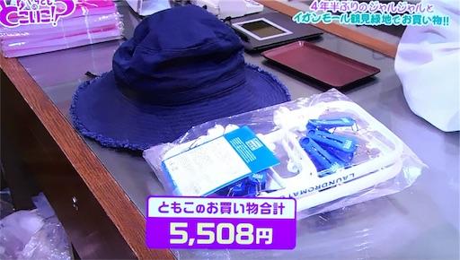 f:id:asako415:20170615002316j:image