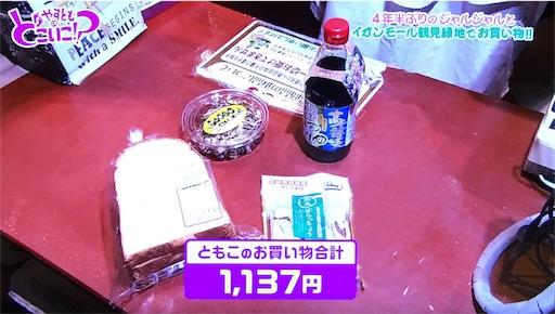 f:id:asako415:20170618001257j:image